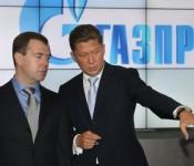 Gazprom Rosja